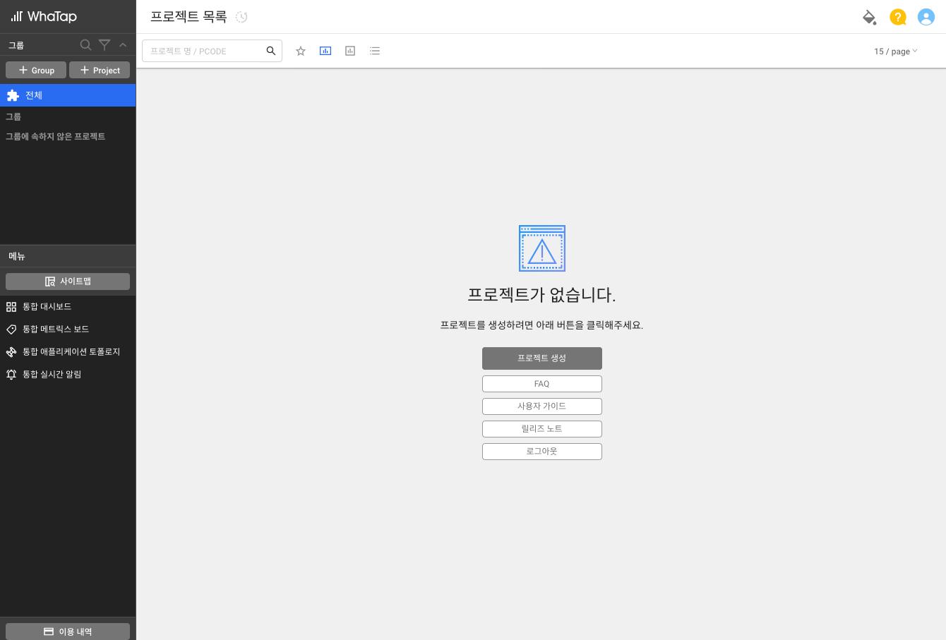 Screenshot 2020 12 04 Cloud Monitoring